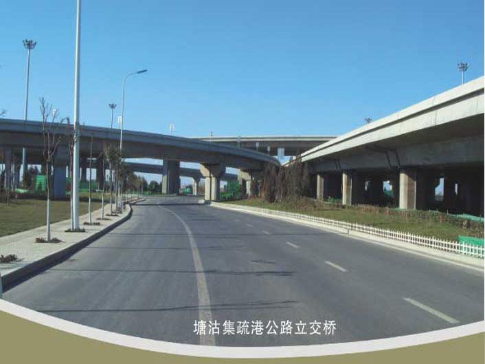 塘沽集疏港立交桥工程